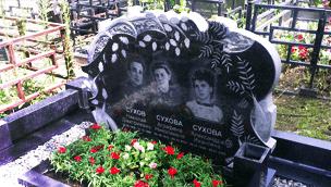 Цены на памятники белгород Муром надгробные памятники купить и цены